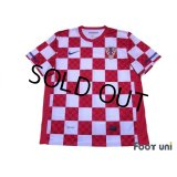 Croatia 2010 Home Shirt