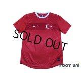 Turkey 2012 Home Shirt