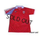 Uruguay 1993-1995 Away Shirt