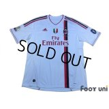 AC Milan 2011-2012 Home Shirt #11 Ibrahimovic Tim Cup Patch/Badge w/tags