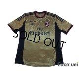 AC Milan 2013-2014 3RD Shirt #22 Kaka