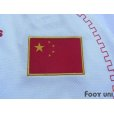 Photo5: China 2008-2009 Home Shirt w/tags (5)
