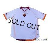 AS Roma 2006-2007 Away Shirt