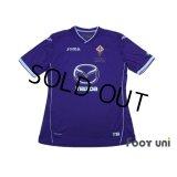 Fiorentina 2013-2014 Home Shirt