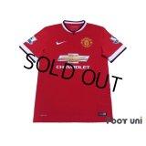 Manchester United 2014-2015 Home Shirt #9 Falcao Premier League Patch w/tags