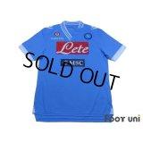 Napoli 2012-2013 Home Shirt Coppa Italia Patch/Badge w/tags
