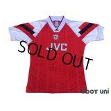 Arsenal 1992-1994 Home Shirt
