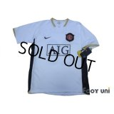Manchester United 2006-2007 Away Shirt #20 Solskjaer w/tags