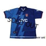 Arsenal 1995-1996 Away Shirt #10 Bergkamp