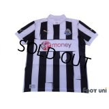 Newcastle 2012-2013 Home Shirt