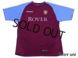 Aston Villa 2003-2004 Home Shirt
