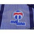 Photo6: Espanyol 90's Away Shirt
