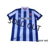 Espanyol 2011-2012 Home Shirt