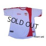 Sevilla 2004-2005 Home Shirt LFP Patch/Badge