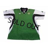 Real Betis 1990 Away Shirt