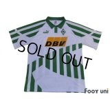 Werder Bremen 1994-1995 Away Shirt