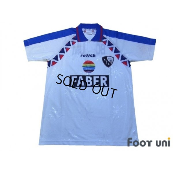 Photo1: Bochum 1995-1996 Away Shirt