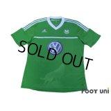 VfL Wolfsburg 2012-2013 Home Shirt w/tags