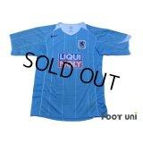 1860 Munich 2004-2005 Home Shirt w/tags