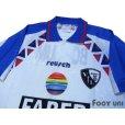Photo3: Bochum 1995-1996 Away Shirt