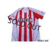 AS Monaco 2005-2006 3RD Shirt