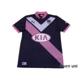 Bordeaux 2012-2013 3RD Shirt