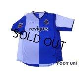 FC Porto 2001-2002 Home Shirt