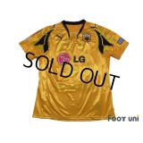AEK Athens 2007-2008 Home Shirt #10 Rivaldo