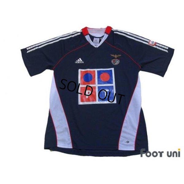 Photo1: Benfica 2006-2007 Away Shirt