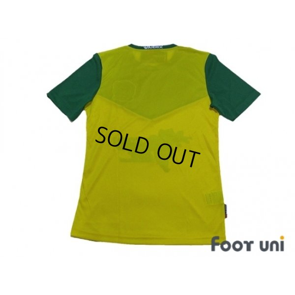 Photo2: Kedah FA 2015-2016 Home Shirt w/tags