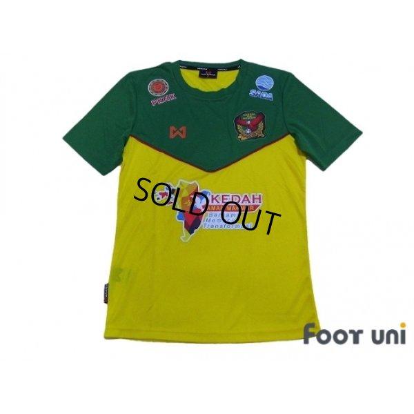 Photo1: Kedah FA 2015-2016 Home Shirt w/tags