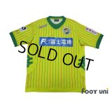 JEF United Ichihara 2013 Home Shirt