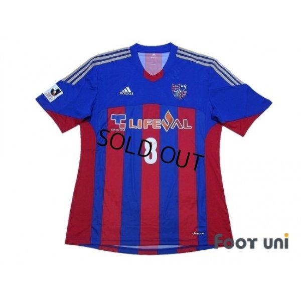Photo1: F.C. Tokyo 2013-2014 Home Shirt #8 Aria w/tags
