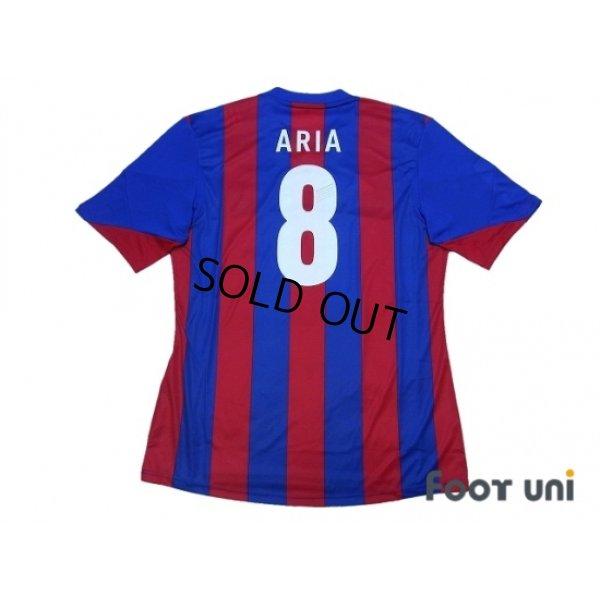 Photo2: F.C. Tokyo 2013-2014 Home Shirt #8 Aria w/tags