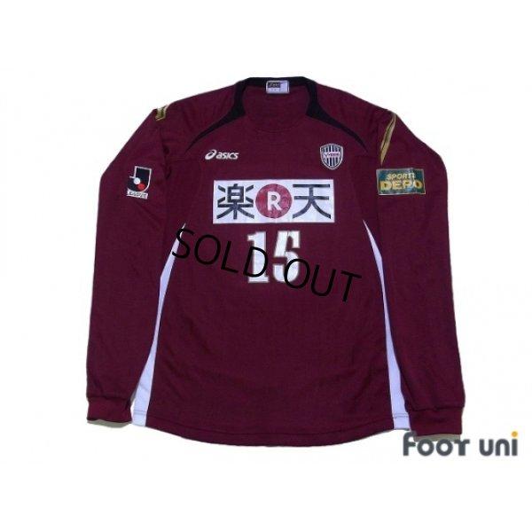 Photo1: Vissel Kobe 2007 Home Player Long Sleeve Shirt #15 Uchiyama
