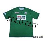 FC Gifu 2016 Home Shirt