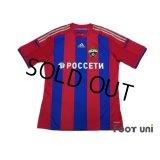 CSKA Moscow 2014-2015 Home Shirt