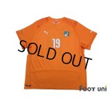 Cote d'Ivoire 2014 Home Shirt #19 Toure Yaya w/tags