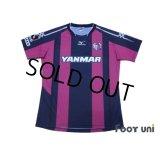 Cerezo Osaka 2010-2011 Home Shirt