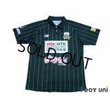 FC Gifu 2017 Home Shirt