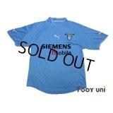 Lazio 2002-2003 Home Shirt