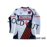 Omiya Ardija 2010 Away L/S Shirt #14
