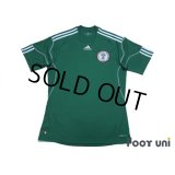 Nigeria 2010 Home Shirt