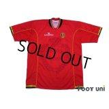 Belgium 1998 Home Shirt