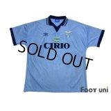 Lazio 1996-1997 Home Shirt