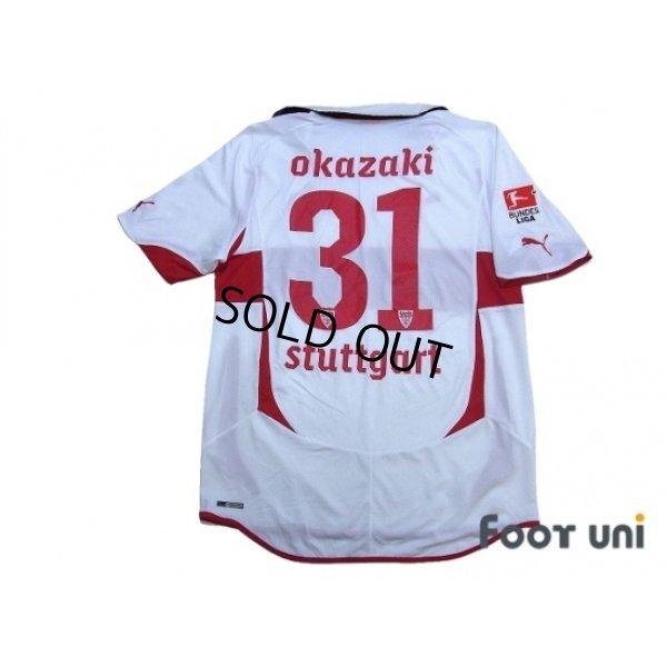 Photo2: VfB Stuttgart 2010-2011 Home Shirt #31 Okazaki Bundesliga Patch