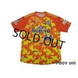 Shimizu S-PULSE 2017 Home Shirt #44 Leandro Freire w/tags