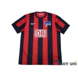 Hertha Berlin 2012-2013 Away Shirt