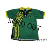 Jamaica 1998 Away Shirt