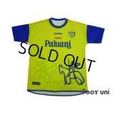 AC Chievo Verona 2002-2003 Home Shirt